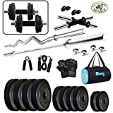 #4: Gym Mart 30Kg Combo2-Wb Home Gym & Fitness Kit