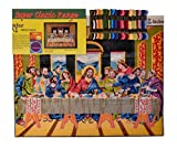 #4: Anchor Printed Canvas for Embroidery Big Size 60 x 80 cm with 99 Anchor threads & needle set with design & color scheme printed on it, Party Dinner Design
