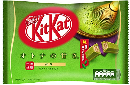 Nestle Japan Nestle KitKat Uji Matcha Green Tea Chocolate 13 Mini Bars