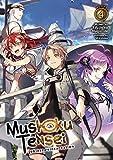 Mushoku Tensei Jobless Reincarnation Light Novel 4