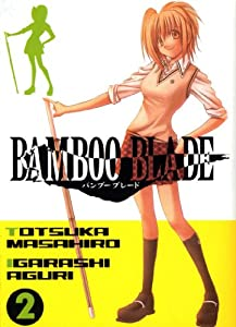 Bamboo Blade Edition simple Tome 2