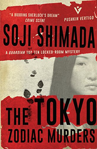 The Tokyo Zodiac Murders (Fiction in Translation)