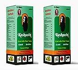 Dr Rao s Keshovin(Herbal Hair Oil)(100ml...