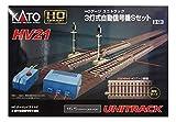 Spurweite HO 3-131 HV21 HO Uni-Track 3-Lampe automatische Signal S Set
