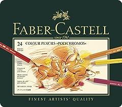 Idea Regalo - Faber-Castell 110024 Matite Colorate, 24 Pezzi