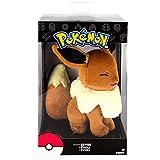 Pokemon-t19061l–Tomy-Pokmon-eevee-Peluche-en-Caja-de-fentste–Alta-calidad-de-peluche-20-cm-para-jugar-y-coleccionar