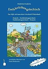 Eselsbrückengriechisch: Das Hilfe,-ich-kann-kein-Griechisch!-Wörterbuch. Deutsch - Eselsbrückengriechisch /Eselsbrückengriechisch - Deutsch