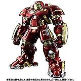 Superaleación XS. H. Figuarts Iron Man Mark 44Hulk Buster by Bandai