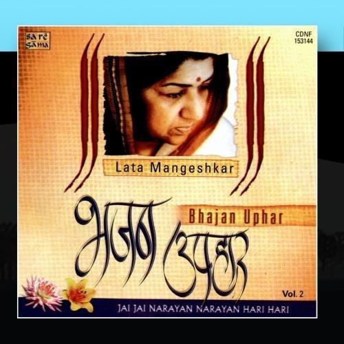 bhajan-uphar-jai-jai-naraya-lata-mangesh-by-lata-mangeshkar-2009-12-07