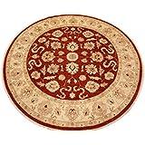 Runder Orient Teppich Ziegler 215 cm Ø Rot - feine Qualität - moderner Teppich oriental round carpet best quality