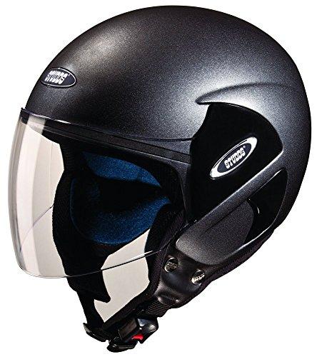 Studds Cub Half Helmet (Gun Grey, M)