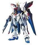 Best Gunpla - Strike Freedom Gundam Gunpla Mg Master Grade 1/100 Review