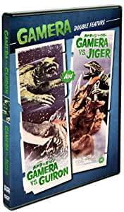 Gamera Vs Guiron & Gamera Vs. Jiger [DVD] [Region 1] [US Import] [NTSC]