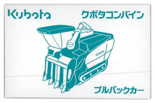 Kubota Kubota combinent pull-back voiture