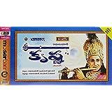Shri Krishna- Volume 1 to 9