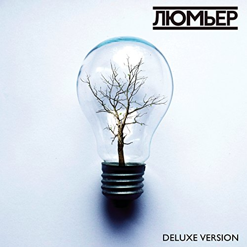 Lumiere (Deluxe Version)