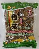 Fortune - Dried Shitake Mushroom 227g