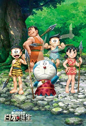 108-piece jigsaw puzzle Doraemon Shin Nobita of Japan born 70,000 years ago came! Large piece in Japan (26x38cm) | Conception Habile