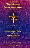 The Modern New Testament from Aramaic