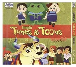 Jingle Tune's & Toon's (Mar Baalgeet) (Marathi)