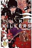 Telecharger Livres Time Killers (PDF,EPUB,MOBI) gratuits en Francaise