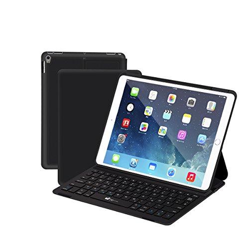 iPad Pro 10,5 Bluetooth Tastatur Hülle, EC Technology ultra-dünne Leichtgewicht Kabelloser Tastatur mit Smart Cover und Mehrfachwinkel Ständer, QWERTZ-Layout für iPad Pro 10.5 Zoll 2017 Tablet Schwarz Angle Ständer Für Laptop