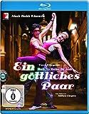 Shahrukh Khan Musical