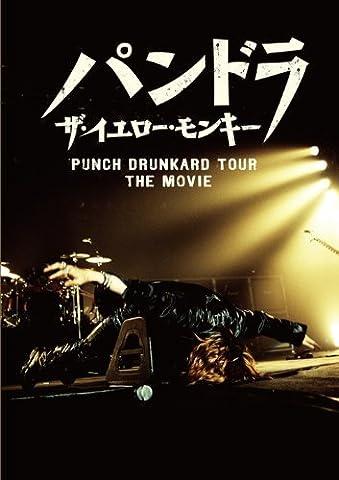 The Yellow Monkey - Pandora The Yellow Monkey Punch Drunkard Tour The Movie [Japan DVD] BVBL-94