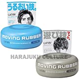 Gatsby Moving Rubber Hair Wax 80g Set - Grunge Mat,Cool Wet - 2pc (Harajuku Culture Pack)