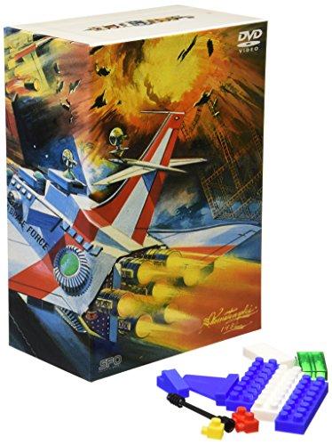 Preisvergleich Produktbild B.Q.S.F.BOX VOL.1 [DVD]