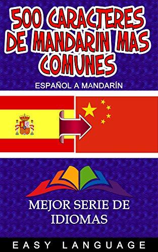 500 caracteres de mandarín más comunes (ESPAÑOL A MANDARÍN) eBook ...