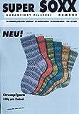 100g Super Soxx Bambus - Farbe: 13 - grün - Die Sockenwolle mit Bambusanteil. - (Lager: V-brR-F)