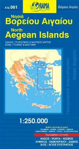 Aegean Islands North 2009 por Orama Editions