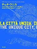 Chitta unika : bunka o shikakeru toshi venetsia ni manabu