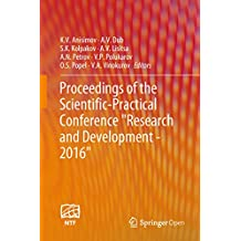 "Proceedings of the Scientific-Practical Conference ""Research and Development - 2016"""