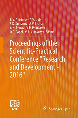 Sk Naturals (Proceedings of the Scientific-Practical Conference
