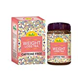 Divine India Weight Loss Tea 150 g