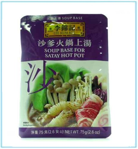 Lee Kum Kee - Hot Pot Satay Soupe 75G