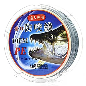 PE Braided Wire Extreme Strong Wearable 100m Fishing Line 0.6-8.0# SFS-302522