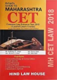 MH CET Law 2018: Avhad's Guide to Maharashtra CET Common Law Entrance Test 2018 (3 Years / 5 Years)
