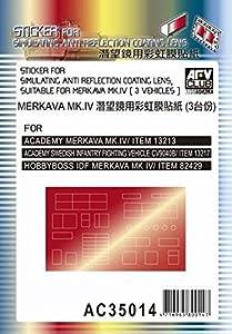 Unbekannt AFV Club 1:35 - Lente antirreflectante para Merkava MK IV - AFVAC3514