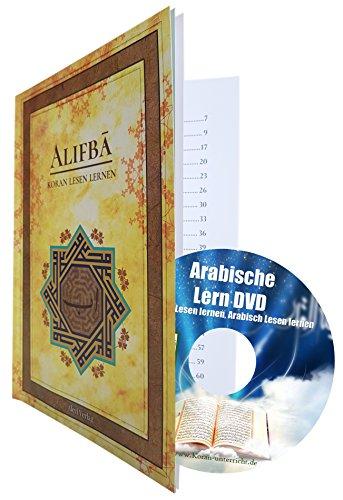 ALIFBA – Koran Lesen Lernen (inkl. LernDVD von Koran-unterricht) Bundel