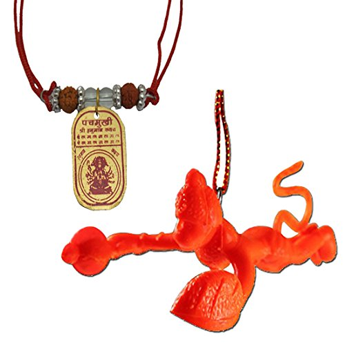 Divya Mantra Sri Panchamukhi Hanuman Kawach Yantra Locket and Orange Flying Hanuman Car Mirror Hanging Decoration Accessories Combo Pack  available at amazon for Rs.199