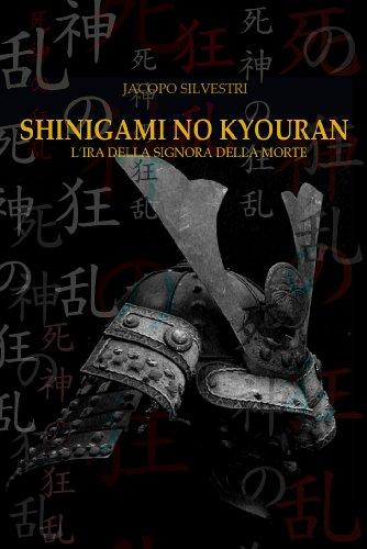 Shinigami no Kyouran
