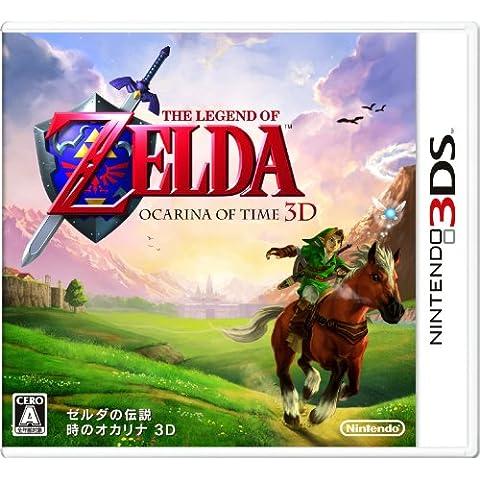 The Legend Of Zelda ~ Ocarina of Time 3D ~