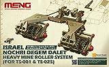Unbekannt Meng SPS-021 - Modellbausatz Israel Nochri Degem Dalet Heavy Mine Rol ler System für TS-001, TS-025