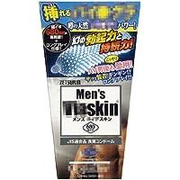 Merci Japan Toy Men's bias Kin preisvergleich bei billige-tabletten.eu