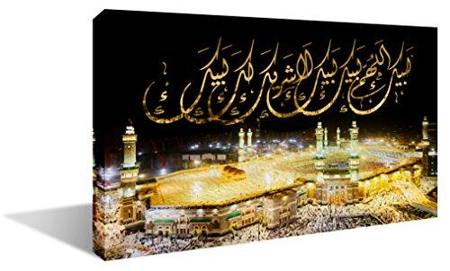 [40 x 30 cm] Mekka Kaaba bei Nacht Masjid Alharam islamische Leinwand Foto Leinwandbilder