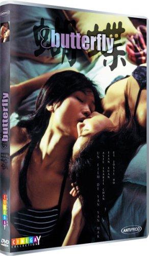 En savoir plus sur ce film lesbien...