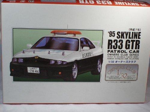 Nissan Skyline Gtr Gt-r Polizei Police Bausatz Kit 1/32 Arai Modellauto Modell Auto